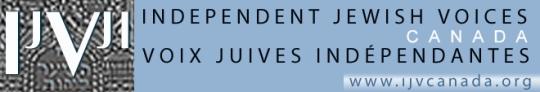 IJV-logo-CDN-+-couleur