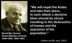 Gurion 2