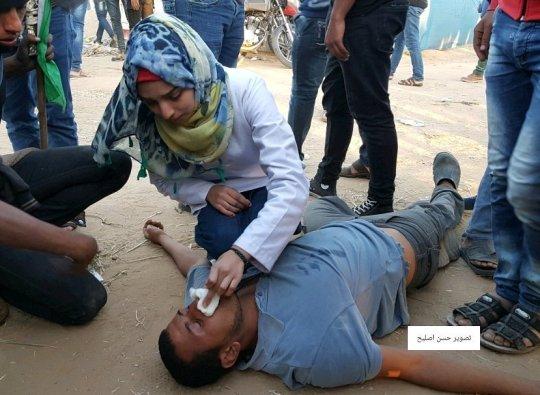 Razan gaza